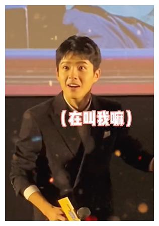 """刘昊然被男记者强撩到害羞,一声""""宝贝"""",引彭昱畅大笑不止"""