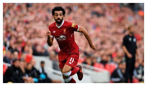 萨拉赫真有那么强?虽然他是利物浦大腿,但是却被严峻高估