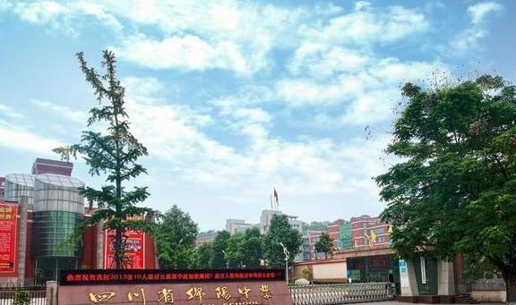 不在省会的超级中学,考上北大清华人数近60人,在全省数一数二!