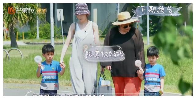 陈若仪妈妈首曝光,穿着朴素接地气发福明显,与外孙手牵手关系好