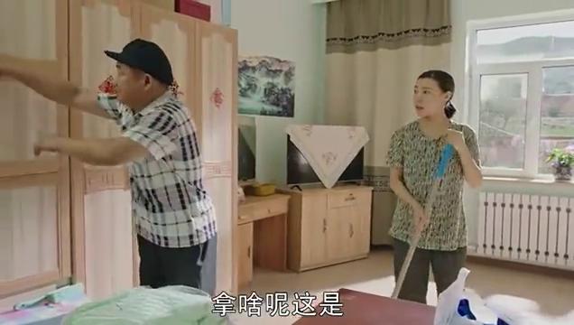 乡村爱情11:老徐给大学生村官找地方住,谢广坤召集村民迎接