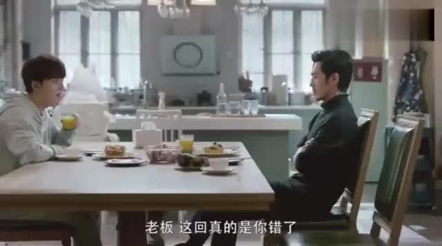 """蓬莱间:看到林夏和男子在楼下搂搂抱抱,白起打翻了""""醋坛子""""!"""