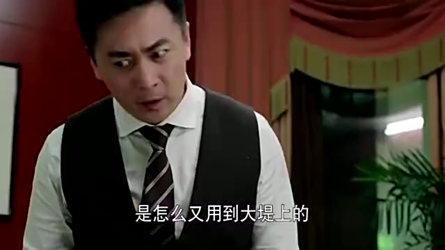 东窗事发朱三才要孟建荣顶罪,孟建荣却要他还债,果然是狗咬狗