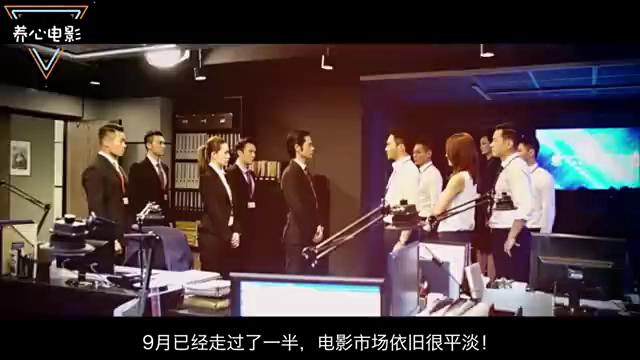 《反贪风暴3》首周票房破2亿,古天乐、张智霖超强演技在线!