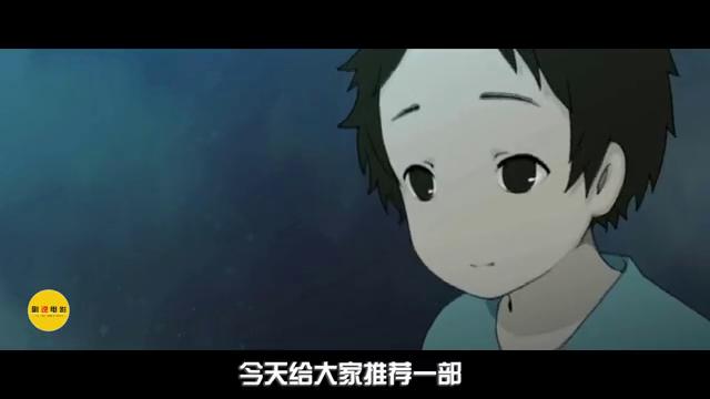 一部日漫风格的国产动画短片,讲述九尾猫成仙的历程,很暖心