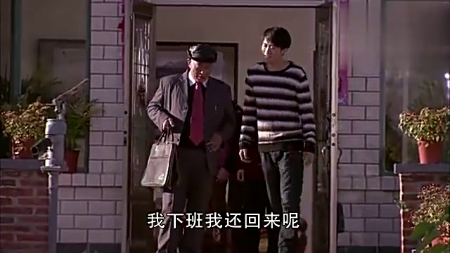 副总赵四头天上班,还配了专车接送,全家齐上阵列队欢迎