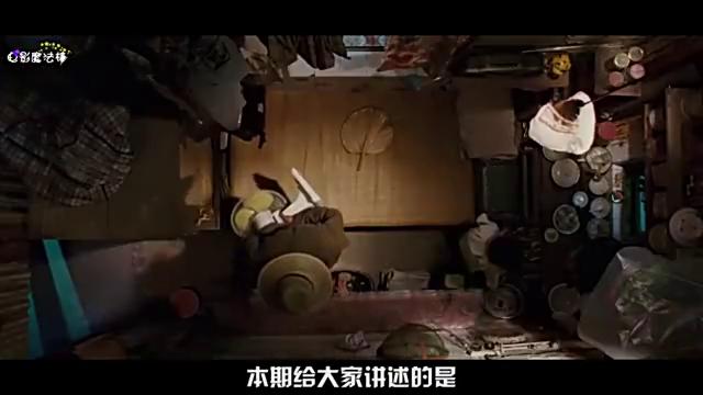 张雨绮还是星女郎的时候,遇到了外星玩偶帮主拯救徐娇