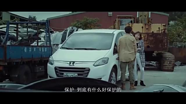 《法医秦明之车尾游魂》片段:焦曼婷开局遭神秘人追杀