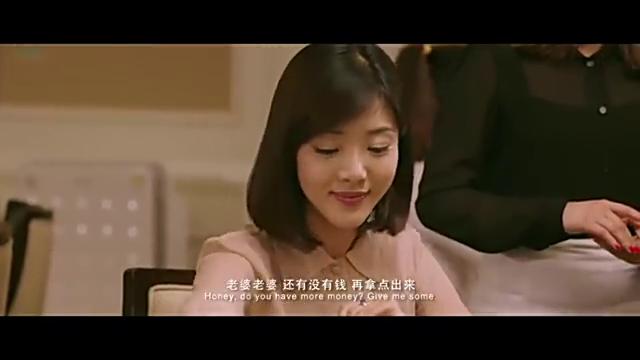 《呆呆计划》片段:大东赌场傍上邓家佳 翻本不成输光光