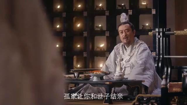 《九州缥缈录》刘昊然宋祖儿要结婚了