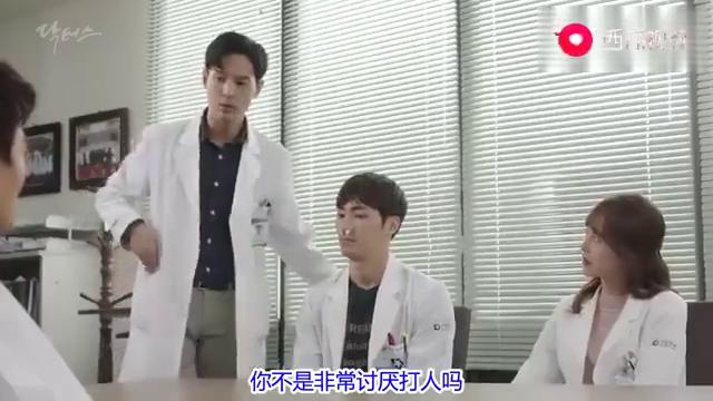doctors金来沅的下属真不叫人省心,堂堂医生还打架!