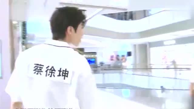 郭麒麟撕名牌环节被兄弟团围攻,蔡徐坤霸气解救,超帅气!