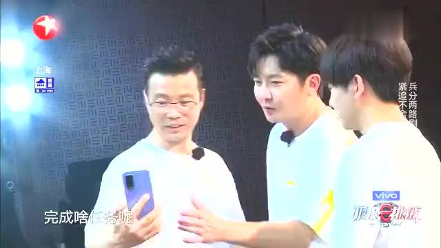 《极限挑战6》选秀粉雷佳音看到SNH48两眼放光
