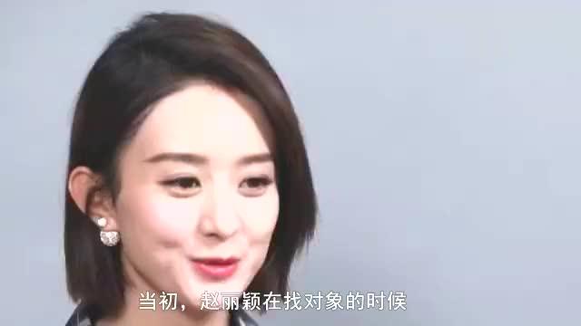 冯绍峰凶赵丽颖:你的下半身本来就短!气得颖宝飚出河南话