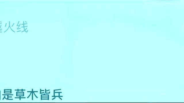 """不亏是同班同学,吴磊的rap可以""""媲美""""秦牛正威"""