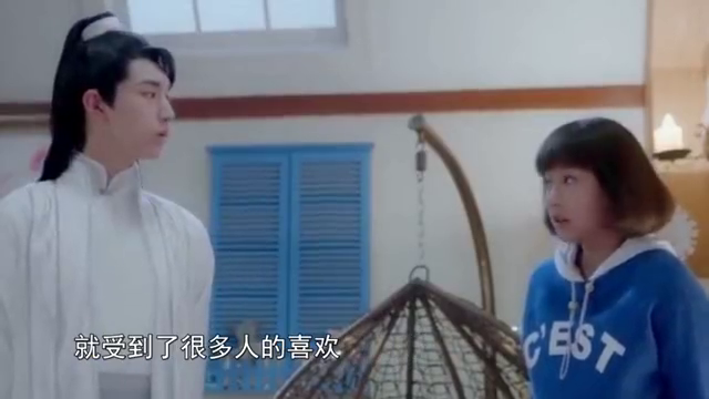 白狐的人生:小葵告白学长,郭俊辰吃醋将她带回家