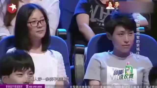 金星爆料那英,作为中国好声音的导师,她也打的一手中国好麻将
