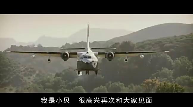 《极限特工4》有3位中国演员加入,周杰伦成最大亮点
