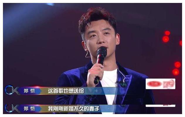 """李晨在《跑男》痛哭的热度未消,郑恺又上热搜榜,""""好男人""""标杆"""