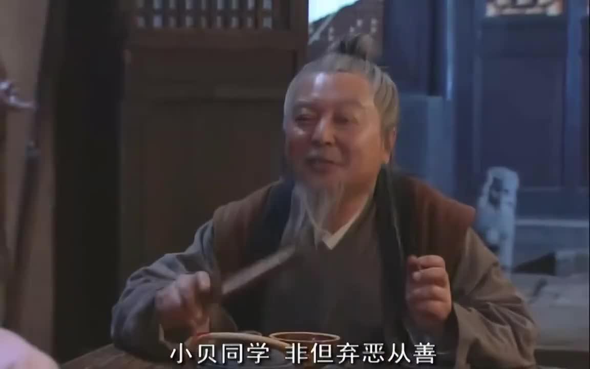 武林外传:吕秀才身份不简单,却被教书先生暗讽,找谁说理去?