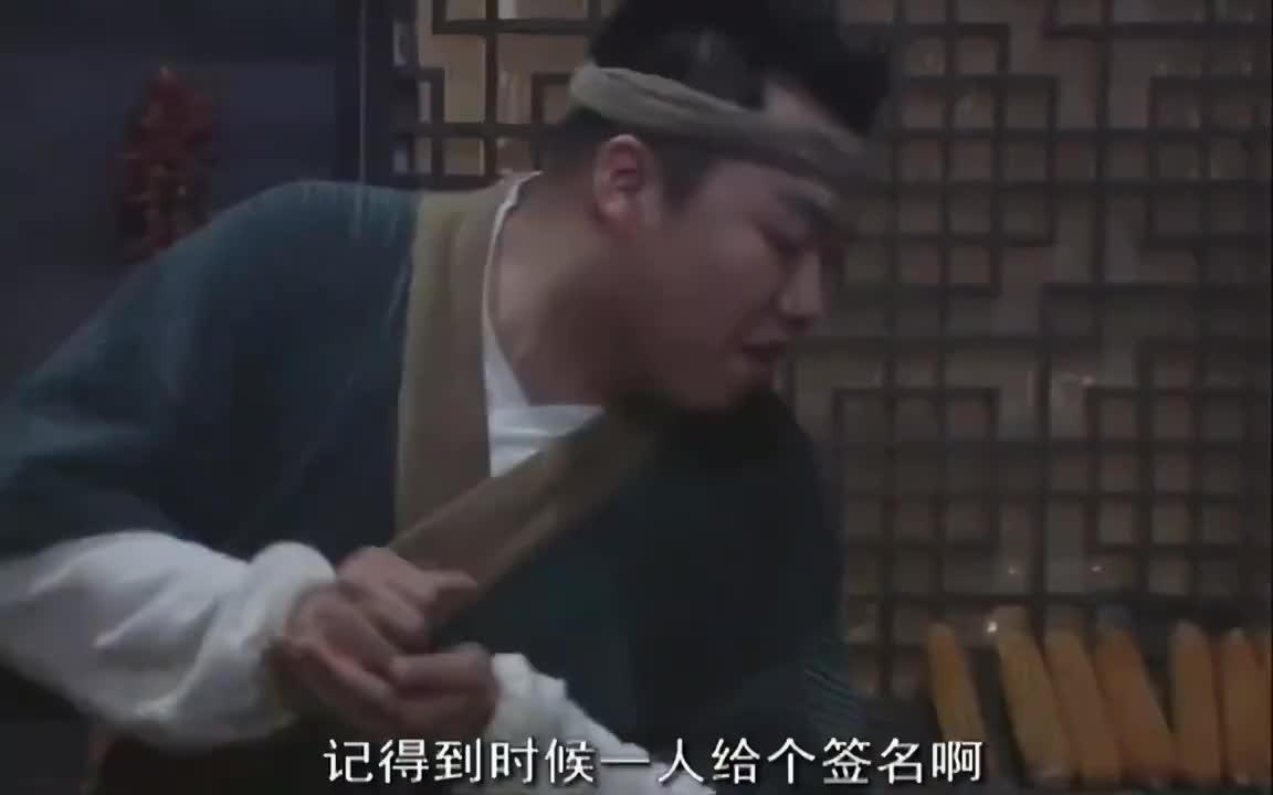 武林外传:吕秀才深夜写书,却只字未写,还说起了相声!
