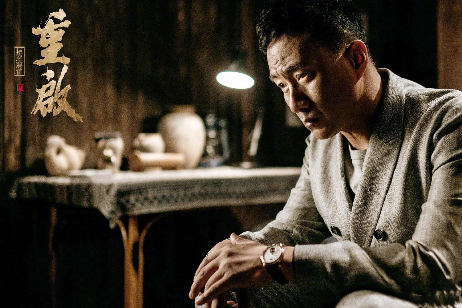 胡军饰演的二叔吴二白在《重启》里是个重要的决策人物
