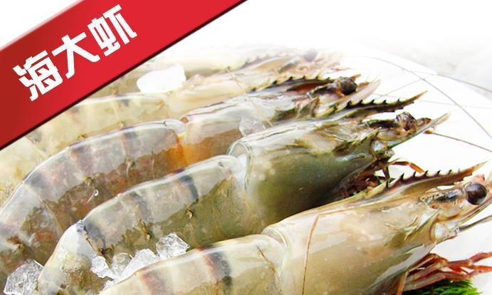 买大虾,如何区分海捕的和养殖的?渔民:看5点,不会买到假海虾