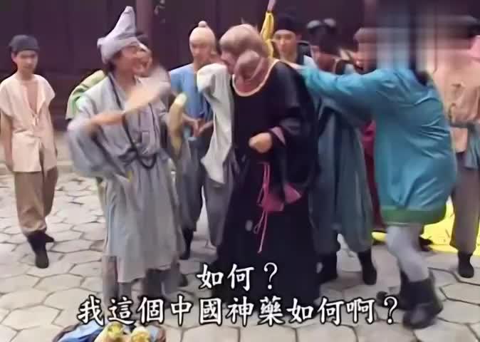 洋人向济公买了一堆中国神药,老药师询问价格后,当场愣了