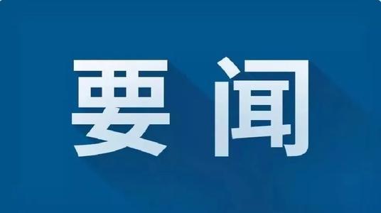 2020年高考的最后机会,上海、广东考生有福了!