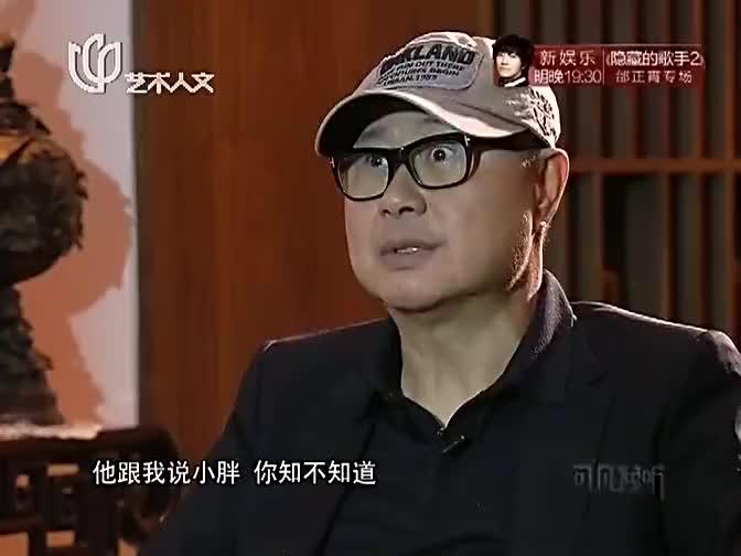 《大话西游》一炮而红刘镇伟却死活不相信?让人哭笑不得
