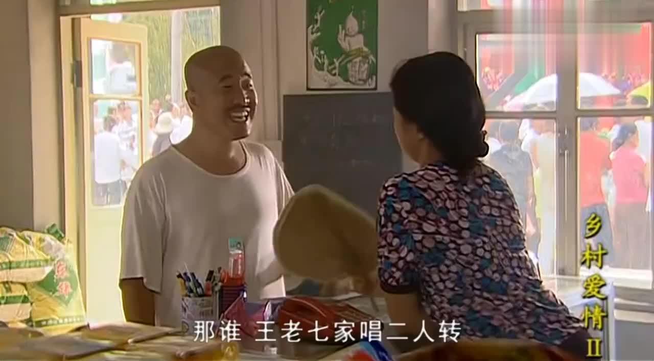 刘能去谢大脚超市买烟,要买好点的,谢大脚:中华抽吗