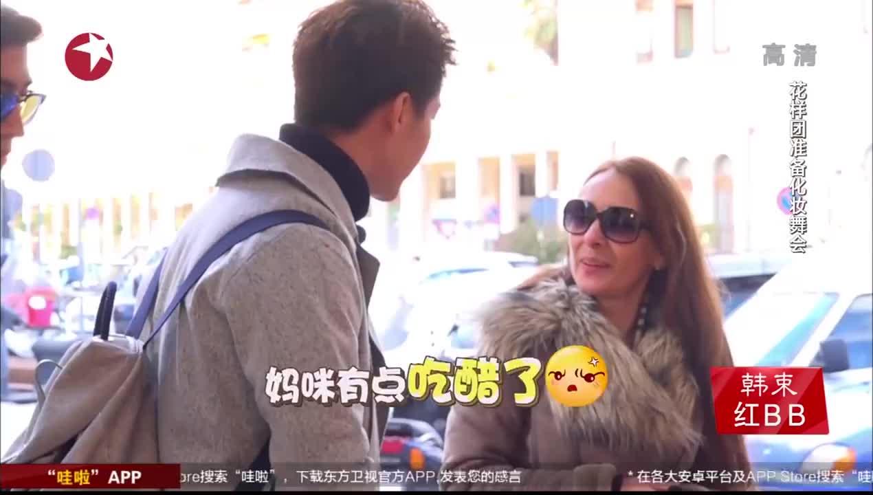 花样姐姐:马天宇与外国美女热情交流,李治廷看不下去了!