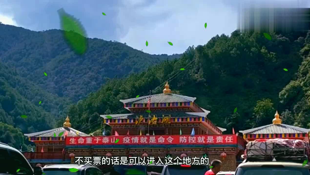 实拍四川盐源县泸沽湖,检票口设在上门票,不过风景很美!