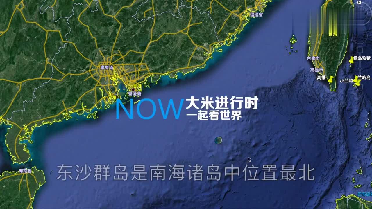 东沙岛是东沙群岛唯一的岛屿现由台湾管辖扼守巴士海峡咽喉