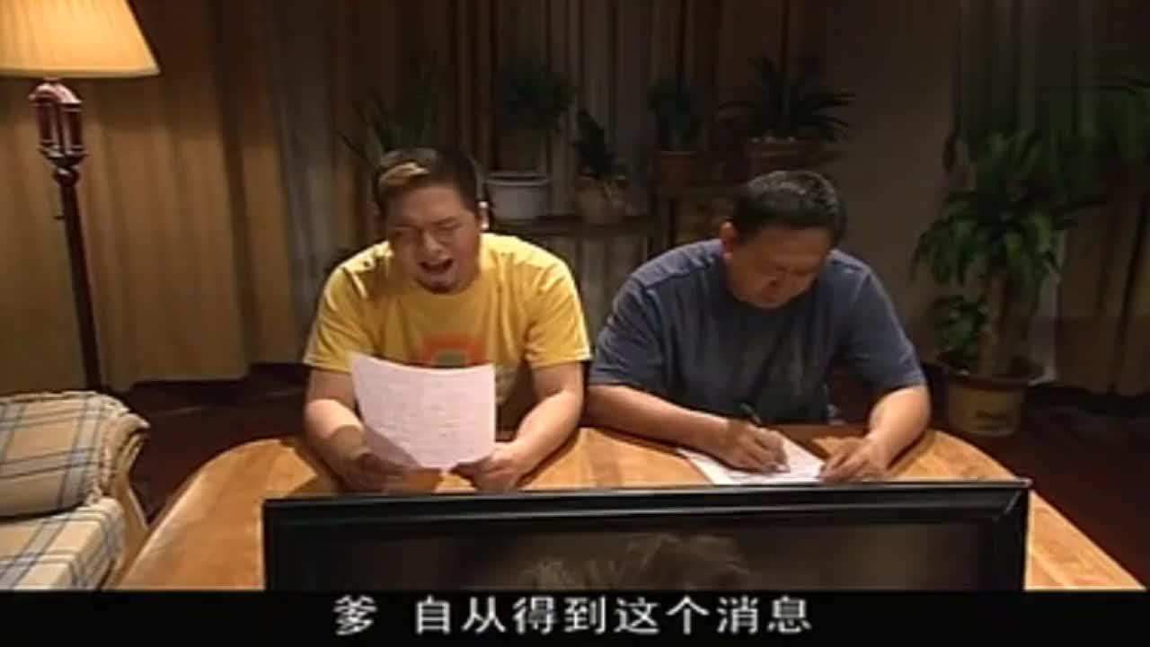 兄弟俩要为死去的父亲打官司,提前在家练台词,戏演得真浮夸