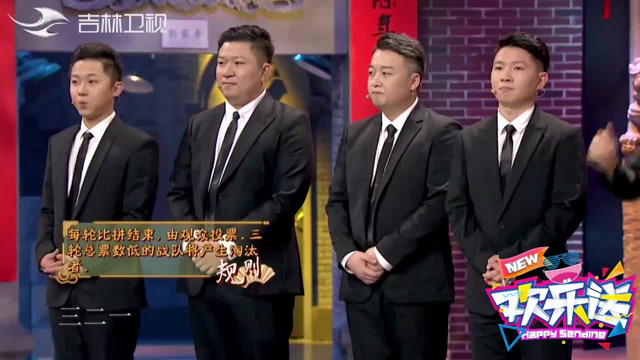 """郭德纲为相声新势力""""宣传""""?窦晨光再被选定上台表演"""