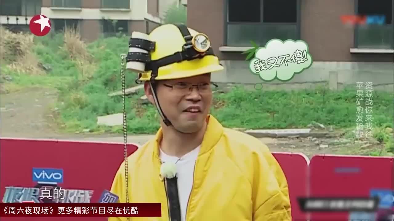 极限挑战:罗志祥太逗了,这期笑点绝对被小猪承包了
