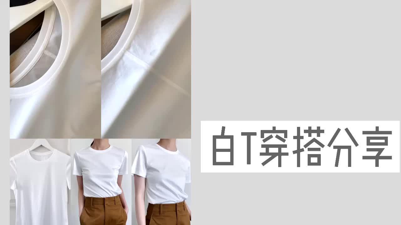 基础款白T恤永不过时,轻松穿出6种风格,旧了还能DIY新时髦