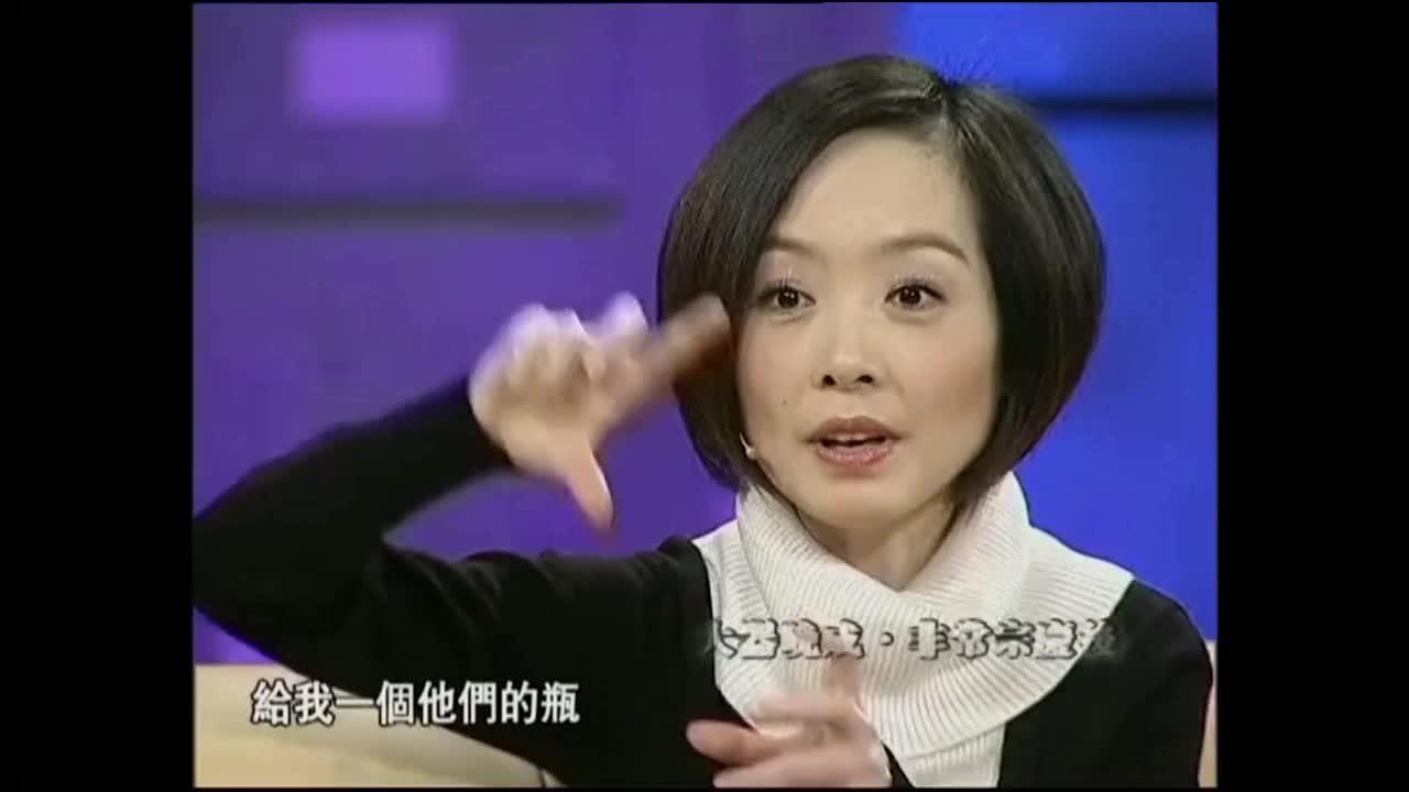 鲁豫考老总宗庆后:你知道你生产的娃哈哈矿泉水瓶有几个棱吗?