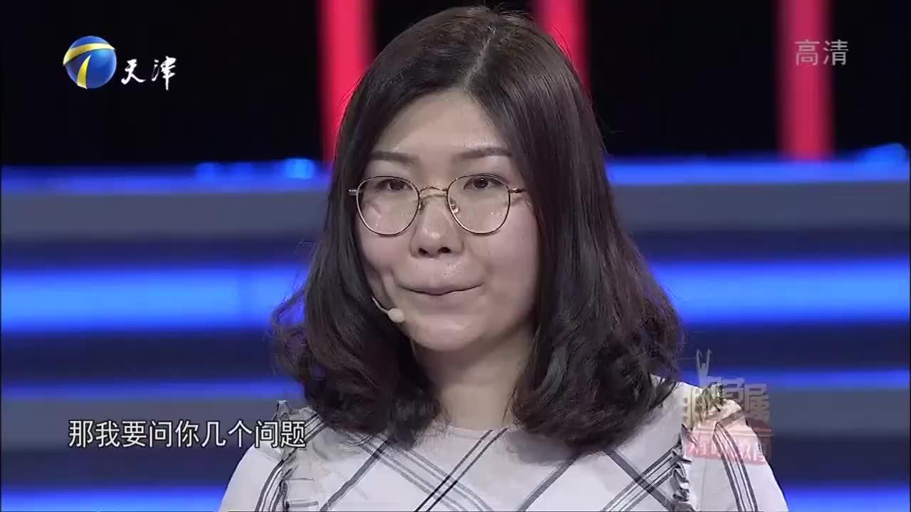 海归女孩回国求职,企业家抛出了太多职位,反而让她不知该怎么选