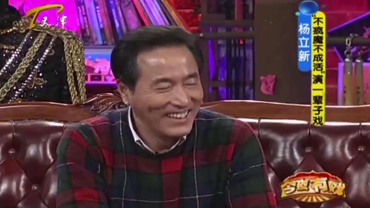 演员杨立新,现场演唱京韵大鼓,郭德纲频频点头
