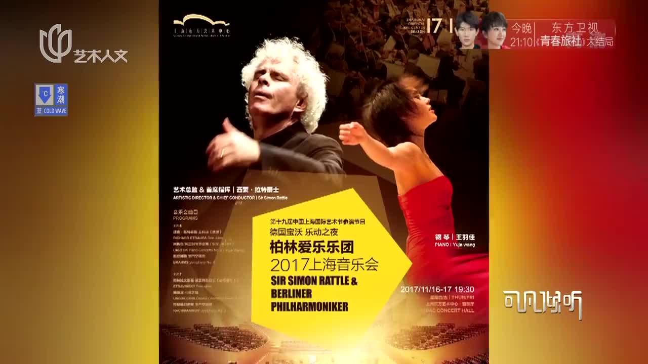 著名音乐家西蒙特拉尔,讲述第一次来中国,竟因父亲的货运公司!