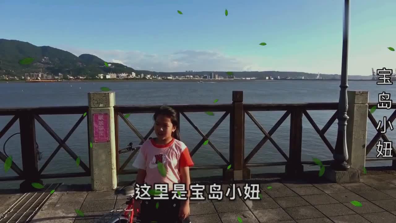 实拍台湾渔人码头,少了大陆游客,码头的经营业者生意如何