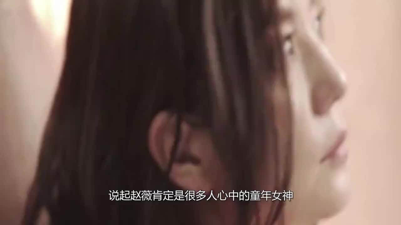 """赵薇专访:直言""""整容是把双刃剑"""",要相信自己,不盲目追求美"""