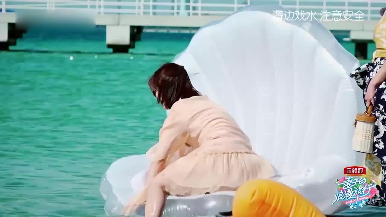 妻子:谢娜海上贝壳拍照飘远,呼救却没人理会,娜姐瞬间绝望了!