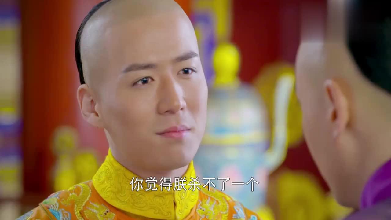 皇帝叫韦小宝抓拿反贼,竟说放走一个砍一条胳膊,小宝太可怜了