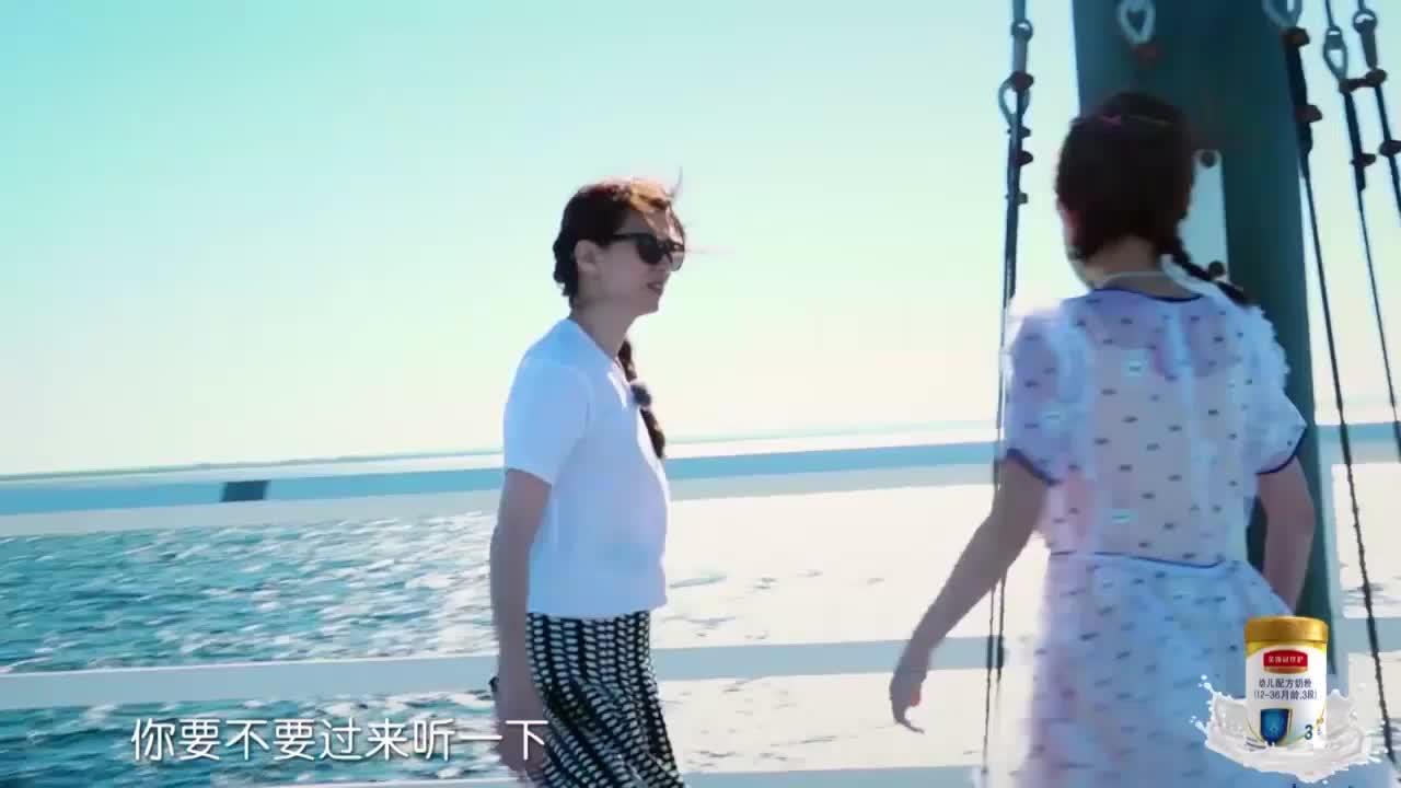 妻子:袁咏仪带包文婧听海浪声,解开她的心结,不愧是暖心大姐!