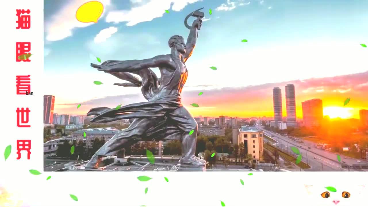 航拍莫斯科,感受战斗民族首都的魅力,网友全都被美景迷倒