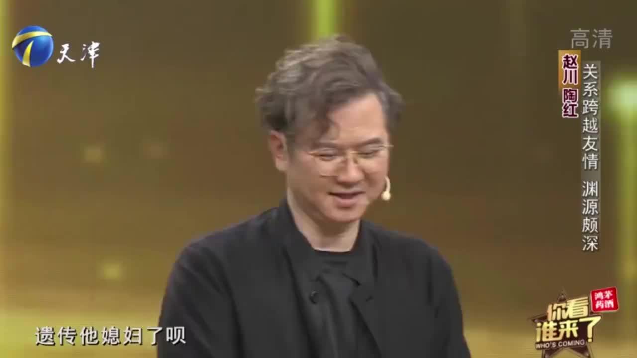 王芳现场爆料:邀赵川做节目后,他直到录节目才有了消息
