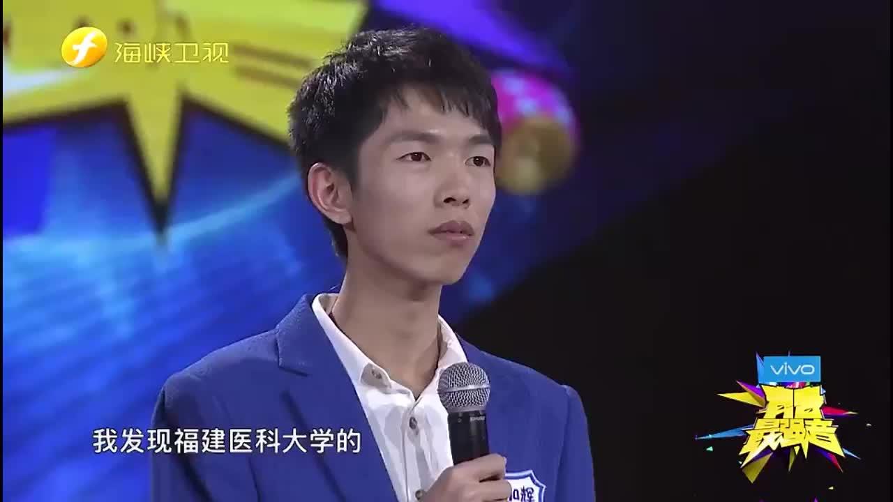 最强音:包小柏看出选手没自信,刘力扬:是不是四六级没考好!